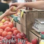Tot ce vrei să știi despre Apple Pay, dar ești prea sărac să întrebi